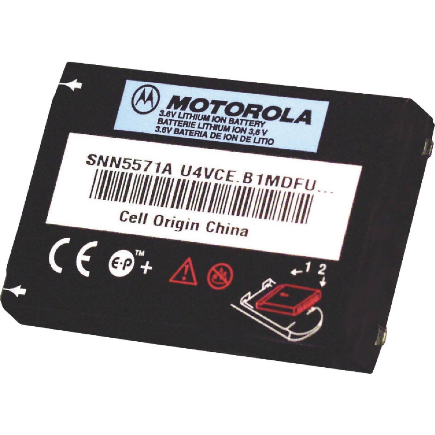 Motorola CLS Series Battery Image 1
